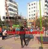 贵州新版迷你蹦极床专卖,铜仁毕节公园儿童钢架蹦极床批发