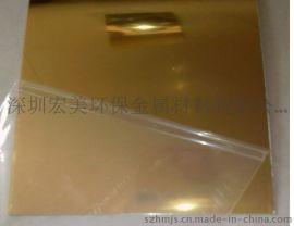 批发 C2680 黄铜板 黄铜板价格
