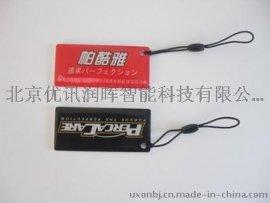 北京厂家水晶滴胶卡,智能滴胶卡,滴胶IC卡,异型滴胶卡,卡通滴胶卡