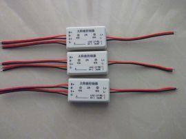太阳能路灯控制器(HYT-K2A)