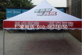 北京2015新款户外广告伞厂家,广告帐篷定做