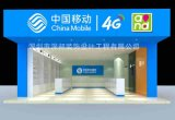 沙井蠔二中國移動4G手機店裝修,沙井店面商鋪裝修公司
