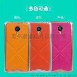 i魅族MX4磁性支架手机保护壳 魅族手机配件 支持批发或一件代发