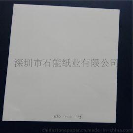 防水纸防油纸防潮纸防霉纸厂家供应 可用于防水笔记本 记事本