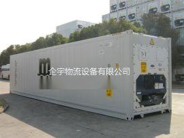 冷藏箱、特种箱维修及定制