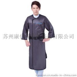 X射线防护服 铅衣 连体双面长袖KSDA003A