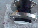 健坤衬四氟橡胶接头耐酸碱耐腐蚀质好价低