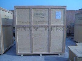 定做北京出口木箱 免熏蒸包装箱61287856