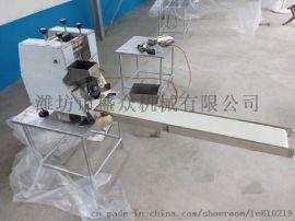 自动成型饺子机  包合式饺子机