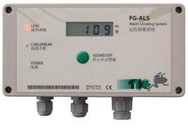 法国漏水检测系统TTK- FG-ALS 定位主机