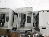 HDB-2扩音防爆电话机/电话站
