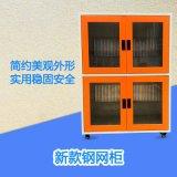 厂家直销smt钢网柜 铝合金防静电钢网柜定做