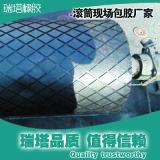 含半硫化层耐磨胶板,滚筒冷包胶菱形胶板厂家