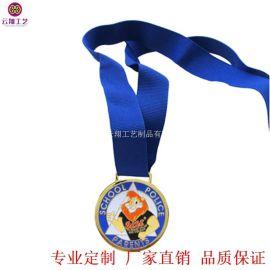 厂家批发奖牌 2017年爆款纪念奖章定制长沙金属纪念章定做