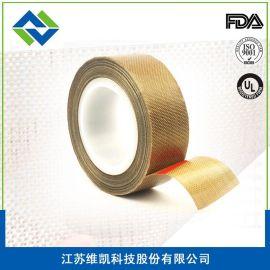 PTFE玻纖耐高溫膠帶|特氟龍粘膠帶|江蘇維凱