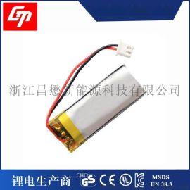 102050聚合物锂电池K歌麦克风、行车记录仪锂电池1000mah