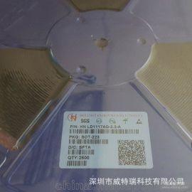 三端稳压集成IC SOT-223封装 稳定LD1117AG-3.3集成电路