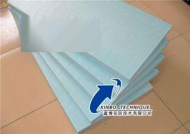 挤塑板厂家直销,鑫博挤塑保温板,b1级挤塑板