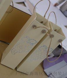 牛皮酒类礼品印刷包装袋促销纸袋
