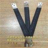 铜软连接 电池包导电带专用于豪华汽车价格及报价