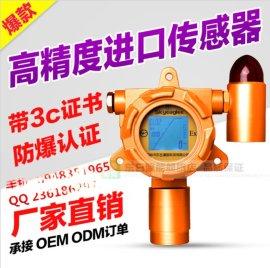 臭氧O3气体检测仪气体报警器