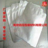 自封铝箔袋 优质铝箔袋真空袋 出售防静电铝箔骨袋
