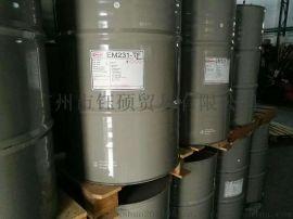 无苯型UV单体 TMPTA 长兴231-TF UV光固化树脂 台湾长兴单体