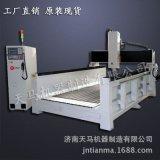 滨州雕刻机厂家 雕刻机型号 1325木工雕刻机