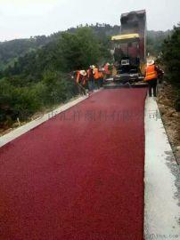 彩色沥青道路施工用氧化铁红色粉 玻镁板用铁红 水磨石用铁红