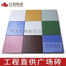 优等广场砖**庭院多色瓷砖人行道砖150*150优等室外地板砖