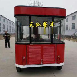 山东天纵电动售货车冷饮小吃车电动烧烤车移动小吃车