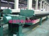 专业生产制造立式板框污泥压滤脱水机 质量保证