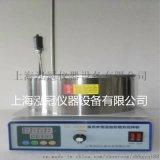 DF-101S上海專業生產集熱式磁力攪拌器