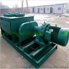 双轴粉尘加湿搅拌机结构特点生产及销售