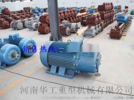 YZR160L-6/11三相异步电动机 冶金用绕线转子电动机 行车电动机 滑环电机