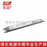 圣昌电子 DALI & PUSH-DIM二合一恒流调光电源 长条形LED调光电源 40W
