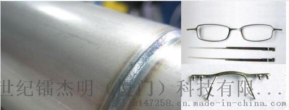 管材焊接钢管焊接金属激光焊接机