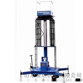 厂家直销绥棱县肇东市液压套缸升降梯启运登高车