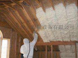 保温管道保温聚氨酯发泡喷涂冷库聚氨酯外墙保温冷库保温工程