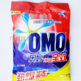 广州安远日化有限公司供应奥妙洗衣粉