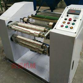 500型胶带分切机 美纹纸分切机 透明胶带分条机