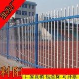 廠家直銷晉江小區圍欄 鋅鋼護欄 廠區護欄 鋅鋼防護柵 價格實惠