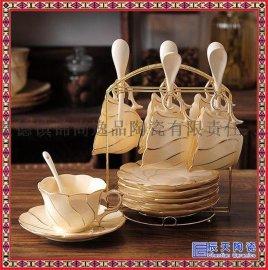 咖啡具套装 陶瓷结婚礼品 欧式咖啡杯套装 英式下午茶具套装