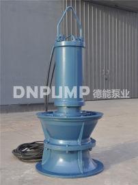 大流量潜水轴流泵选型
