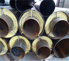 外护钢套钢聚氨酯泡沫蒸汽保温钢管专业厂家制造