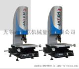 嘉腾高精度JTVMS-3020T影像测量仪