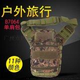 沙巴度路亞包迷彩單肩包斜跨騎行包運動挎包漁具包