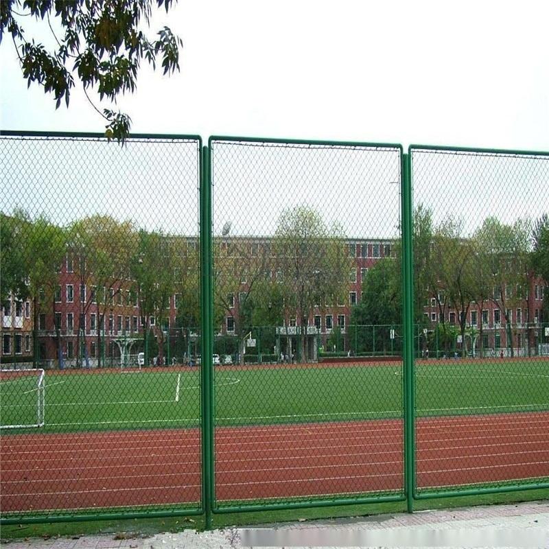 六安体育场护栏网 勾花网围栏运动场围网