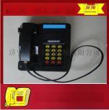 防爆电话|矿用防爆电话机