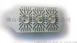 路灯外壳 LED路灯外壳